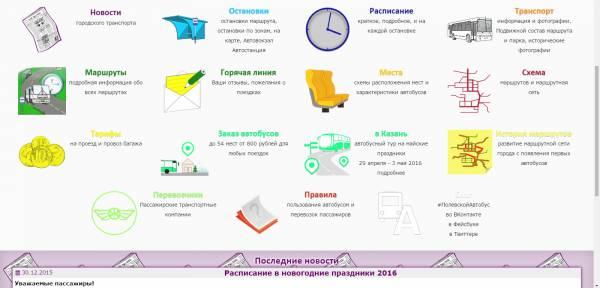 скриншот: десктоп - новая